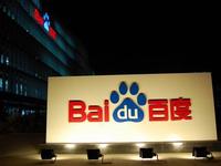 【钛晨报】百度2017Q4营收同增29%,爱奇艺已在美提交IPO