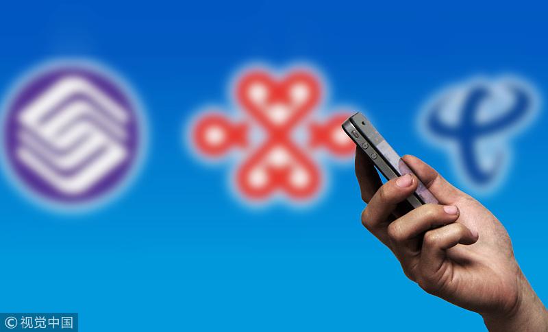 负重前行的电信运营商-钛媒体官方网站