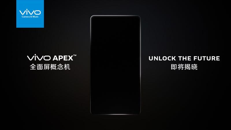 (vivo APEX 官方海报)