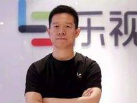 贾跃亭终于爆仓了,券商提诉讼追讨10亿质押金 | 2月27日坏消息榜