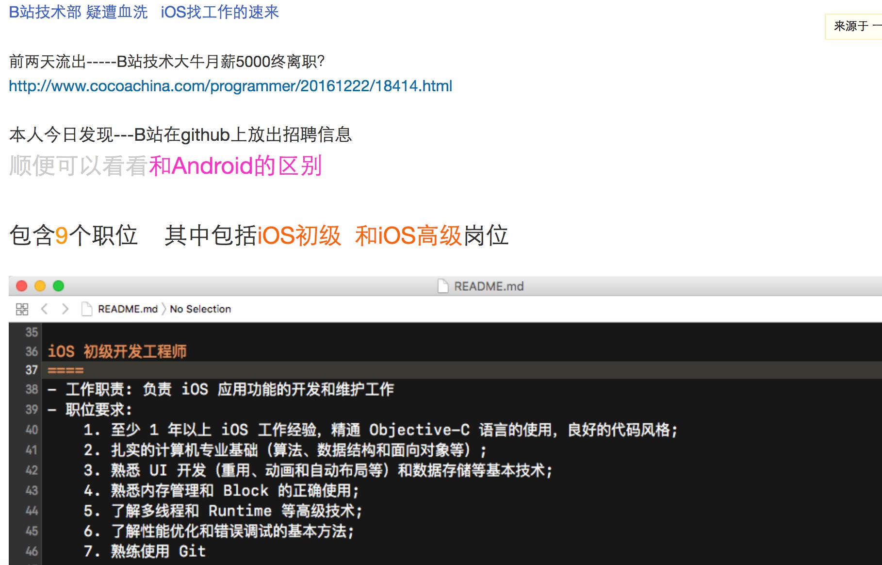 """大量B站视频被""""搬用"""",360又摊上事了?        翻译失败"""