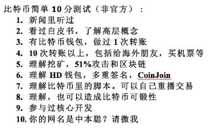 赵长鹏是77年生人,出生在江苏,父亲是中国科技大学教授,十多岁时就去了加拿大。他是个编程奇才,早年主业是为交易所搭建网络交易系统,曾是纽约彭博社前高管。