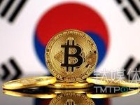 Bitcoin price plunges 60% as South Korea launches a real-name trading system