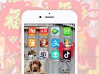 春节档App Store吸金近21亿,同比增长40%,81%来自手游