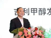 李书福首次当选全国人大代表,提案再推甲醇汽车 | 钛快讯