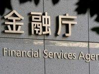 连发8道令,日本金融厅肃清虚拟货币交易市场