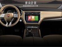 豪华+科技,全领域大7座SUV荣威RX8,能否成为高端SUV的搅局者?