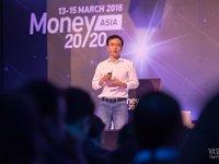"""蚂蚁金服 CTO 程立新加坡演讲:小蚂蚁是如何""""爬""""上区块链的?"""