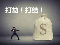 钱宝网启示,如何规避互联网金融陷阱?