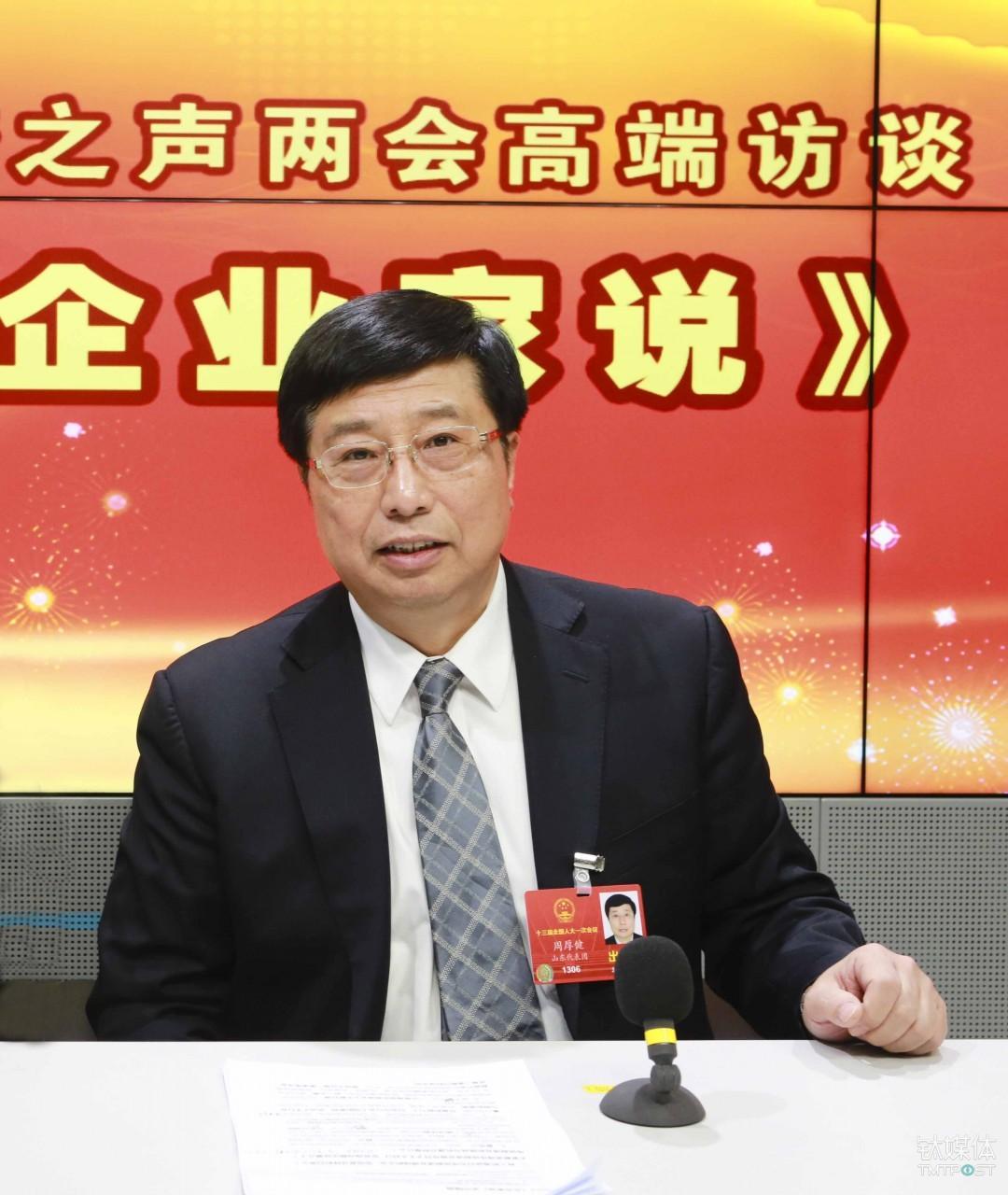 海信集团董事长周厚健已经在制造业打拼了30多年,低调的外表下,却是锐利的判断和大胆的执行。
