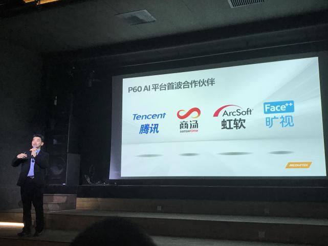 联发科发布首款ai芯片,oppo、vivo、小米、魅族都有意搭载