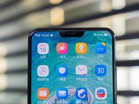 vivo X21屏幕指纹版发布,配上了跟iPhone X一样的刘海屏 | 钛快讯