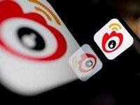 """微博回应抖音被""""封杀""""一事:去年就已停止合作"""