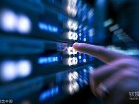 【钛媒体首发】云徙科技获云锋基金近亿元A轮融资,力在帮传统企业推动数字化转型