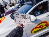 北京市为自动驾驶开绿灯,向百度发放首批自动驾驶路测号牌 | 钛快讯