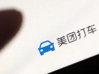 美团打车在沪上线首日被约谈,不过订单已突破15万