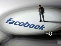 【钛晨报】Facebook在韩被罚37万美元,被指故意限制用户网络连接速度