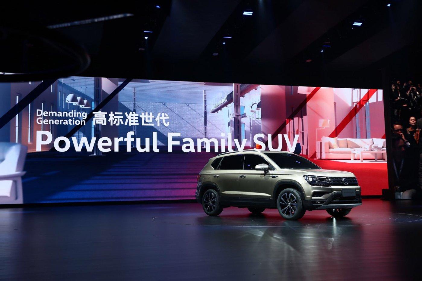 Powerful Family SUV