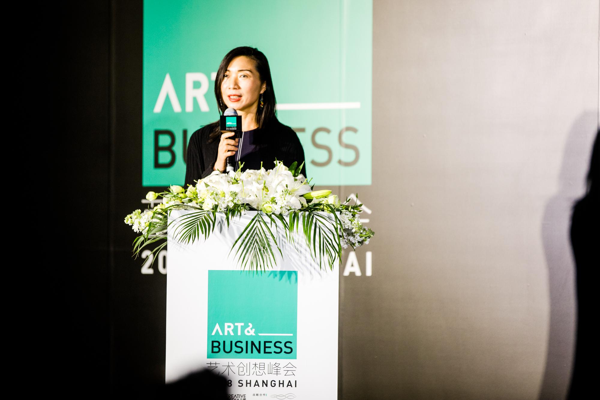 资深艺术顾问黎蓉发表演讲