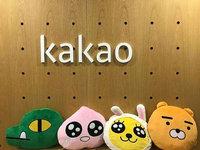 """""""韩国版微信""""Kakao确认开发区块链平台,但否认ICO传言"""
