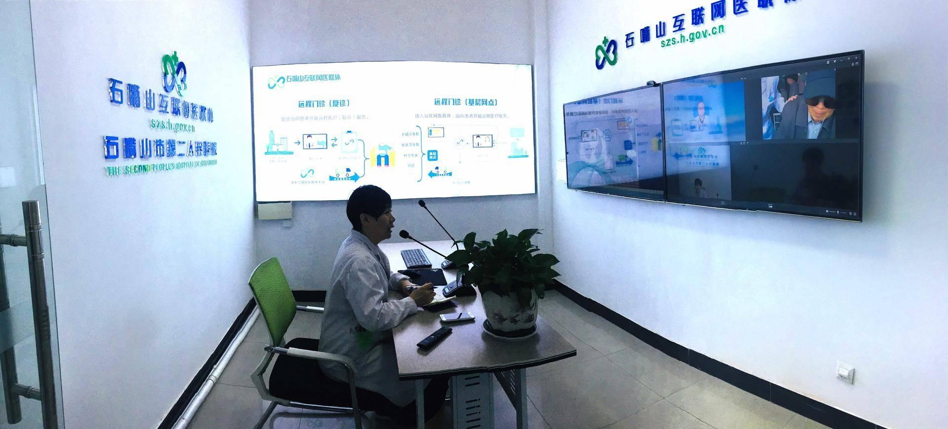 探访宁夏石嘴山互联网医联体:如何让医、药资源借助互联网下沉