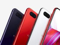 OPPO R15手机正式发布,也用上了刘海屏和 AI 人工智能
