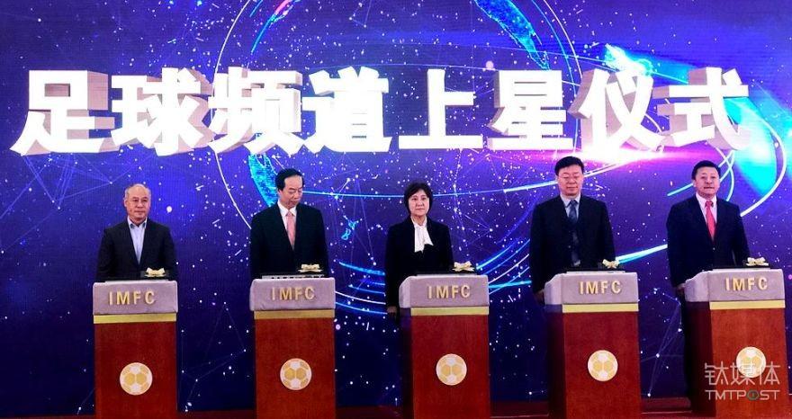李宁(左一)出席足球频道上星仪式
