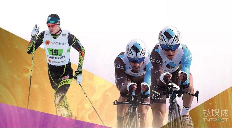 361度旗下one way品牌赞助越野滑雪、自行车