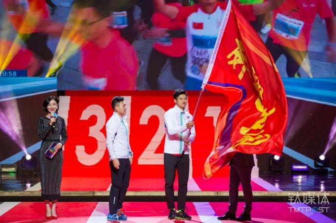 特步集团近日与中国田协在厦门共同发起了全民跑步节活动