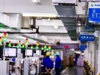 履行第二个十年之约,阿里云将加速广东智造转型升级 | 钛快讯