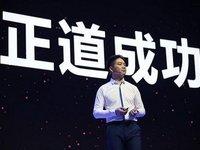 【钛晨报】京东回应被五部门约谈:接受批评,全面整改
