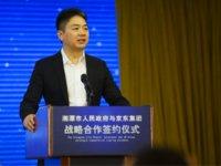 刘强东清明回湘潭认祖,计划向当地投资100亿 | 钛快讯