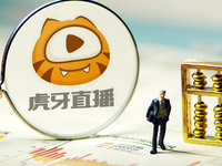 China's game streaming platform Huya files for a USD 200 million IPO
