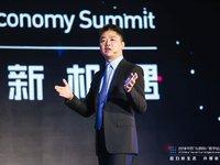 刘强东:京东计划今年年底每天新开1000家便利店