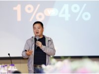 大搜车CEO姚军红:有人说自己没有中间商赚差价,我们只收1%服务费 | 钛快讯