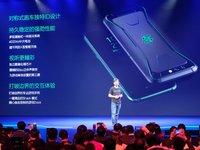 为手游而生,小米投资的黑鲨科技发布游戏手机