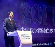 """《2017年度中国数字阅读白皮书》发布,""""AI赋能""""成关键词"""