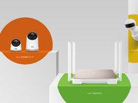 针对物联网,联想推出新品牌Lecoo | 钛快讯