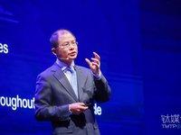 华为轮值CEO徐直军:5G没有想象那么大,仅仅是一个产品