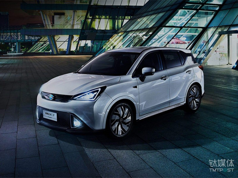 GAC New Energy Automobile announces to put its 1st EV model into production in 2019