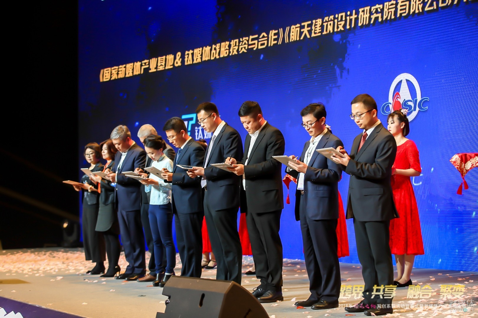 National new media base signed strategic investment and cooperation agreement with titanium media group