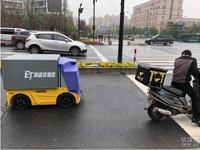 菜鸟无人车量产商用在即,年内将进行配送  | 钛快讯