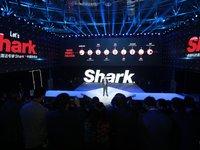抢占高端,Shark吸尘器的中国决心