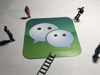【钛晨报】微信发布小游戏扶持政策:月流水50万以下免抽成