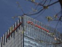 阿里巴巴宣布收购中天微,是芯片布局的重要一环 | 钛快讯