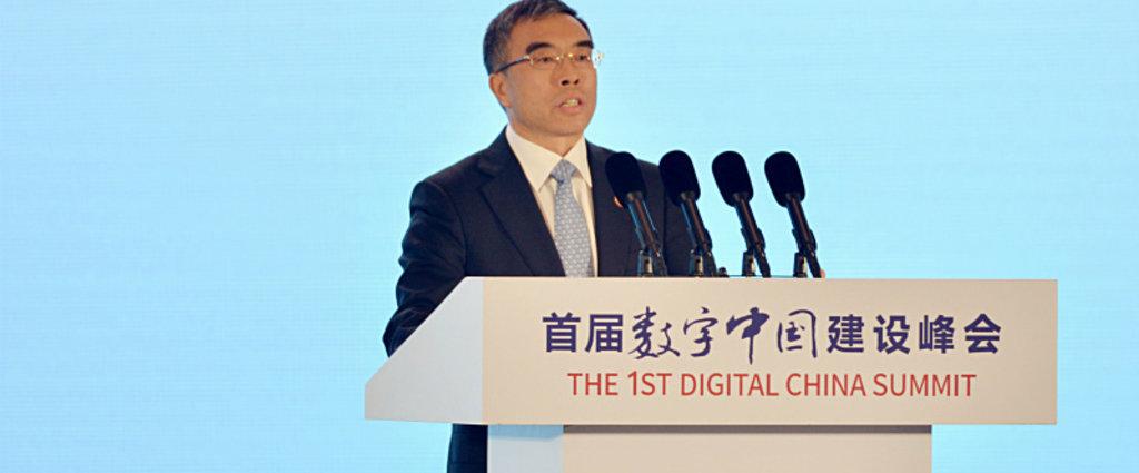 华为董事长梁华:5G、IoT、云计算、AI等新技术,是构建万物互联的关键