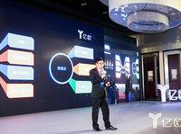 聚焦冷链物流新动能,亿欧GIIS 2018中国冷链物流领袖峰会在京成功召开