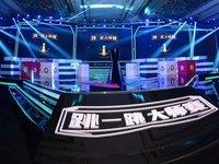跳一跳大师赛全国总冠军出炉,微信游戏也开始做电竞了