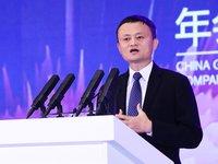 马云:企业家不同于生意人,要以国家利益为重|CEO 说
