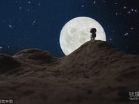 中国2030年或将实现载人登月,下一个目标是火星